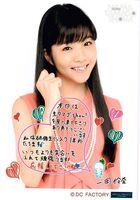 Ichioka Reina-426870
