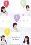 Juice=Juice, Kanazawa Tomoko, Miyamoto Karin, Miyazaki Yuka, Takagi Sayuki, Uemura Akari-444563
