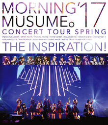 MM17-THEINSPIRATION-BDcover