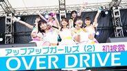 アップアップガールズ(2)OVER DRIVE初披露 アプガ2