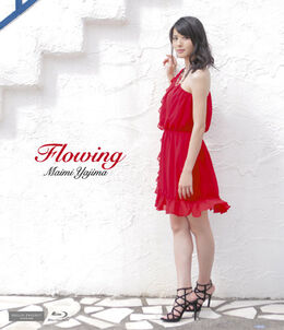 Flowingbluray