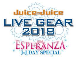 JuiceJuice-LG2018JJDay-logo