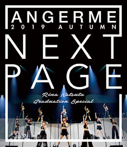 ANGERME-NextPageKatsutaSP-BD