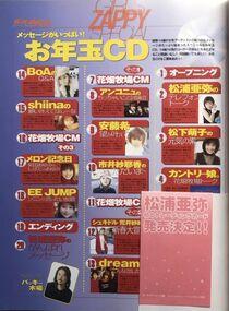 Girls Zappy Otoshidama CD 2002-Nen LIST