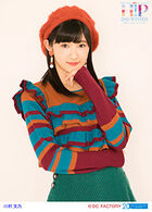 KawamuraAyano-H!PWINTER2018