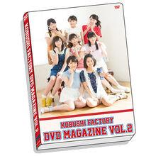 Kobushi-DVDMag2-coverpreview