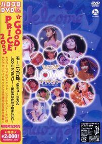 LOVECentury-dvd
