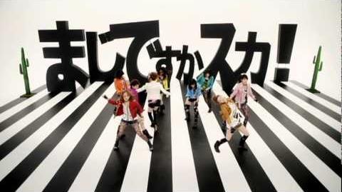 Morning Musume 『Maji Desu ka Ska!』 (Dance Shot Ver. type1)