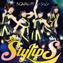 NOVA Revolution (CD DVD Edition)