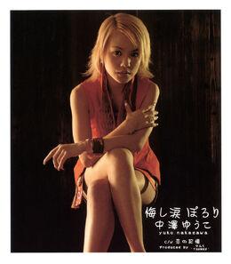 NakazawaYuko-s05