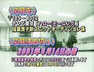 Shin unit 2 (2)