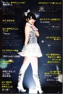 Suzuki-airi-perfect-book-airi-al-16 thumb