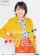 AsakuraKiki-H!P2020Winter