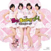 KoiniBooingBuu-dvd