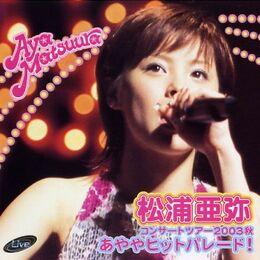 MatsuuraAya-v04