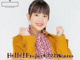 Satoyoshi Utano Concert & Event Appearances