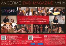 ANGERME-DVD-Magazine-Vol.16-DVD-back