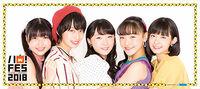 AmenoMoriKawaUmi-HalloFes2018-mft