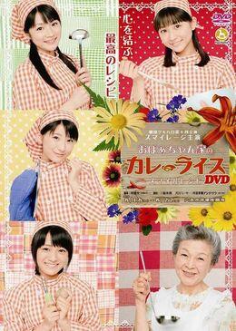 Gekiharo 8