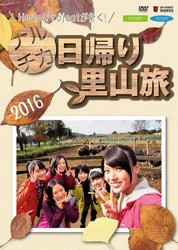 HelloProjectgaIku!SatoyamaTabi2016