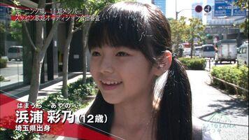 Idol20ch494345-1024x576