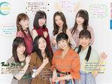 Tsubaki Factory Live Tour 2019 Aki: Gekkou