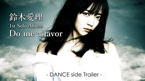 鈴木愛理 Do me a favor -Dance side Trailer-