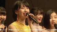 DVD『BEYOOOOONDS 応援企画FCイベント2019 ~晩春の陣ZIN~』