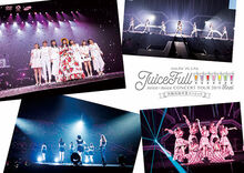 JuiceJuice-JuiceFull-DVD