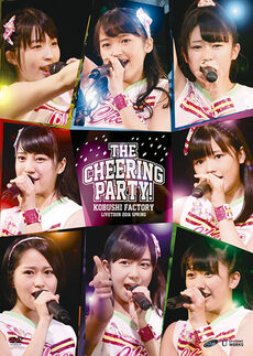 Kobushi-2016CheeringParty-DVDcover
