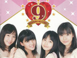Morning Musume 9ki Member Ohirome Event