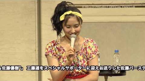 """DVD「モーニング娘。'14 バースデーイベント2014""""鞘師里保&佐藤優樹""""」"""