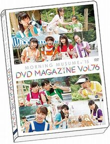 MM15DVDMag76-coverpreview
