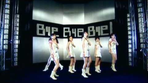 ℃-ute - Bye Bye Bye! (MV) (Dance Shot Ver