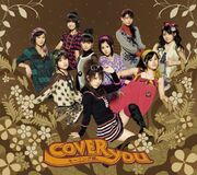 COVERYOU-fp