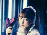 Fukuda Kanon Discography Featured In