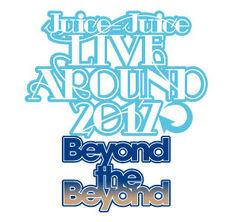 JuiceJuice-LIVEAROUND2017Beyond-logo