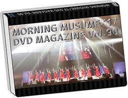 MM17-DVDMag90-preview