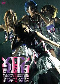 Melon Kinenbi Nippon Seinen kan Kouen '2005 Revue & Concert 'Murata san, Gokii'