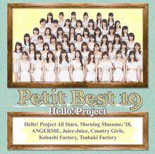PetitBest19-r