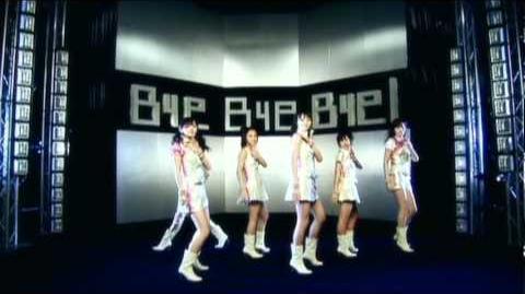 ℃-ute - Bye Bye Bye! (MV)