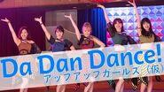アップアップガールズ(仮)『Da Dan Dance!』(MV)