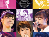 Juice=Juice First Live Tour 2015 ~Special Juice~