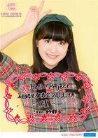 EguchiSaya-HappyoukaiSept2019