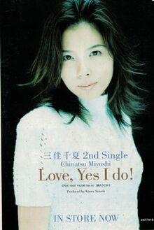 Chinatsu miyoshi love yes i do promo poster