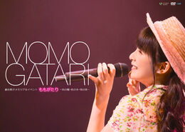 TsugunagaMomoko-MemorialEvent-DVDcover
