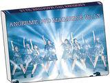 ANGERME DVD Magazine Vol.13