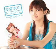 GotoMakiPremiumBest1-cover