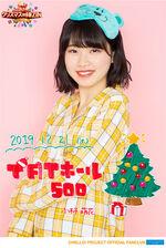 KobayashiHonoka-Christmas2019