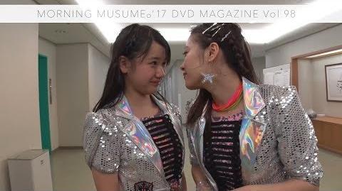 MORNING MUSUME。'17 DVD MAGAZINE Vol.98 CM
